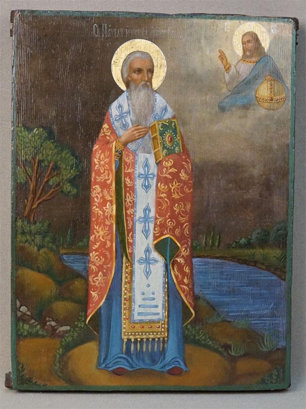 Икона в киоте «Святой Павел Исповедник», дерево, масло, золочение, конец XIX века, 24 × 18см
