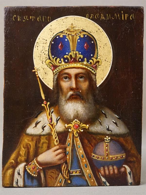 Икона в киоте «Святой Равноапостольный Князь Владимир», дерево, масло, золочение, XIX век, 14 × 10,5см