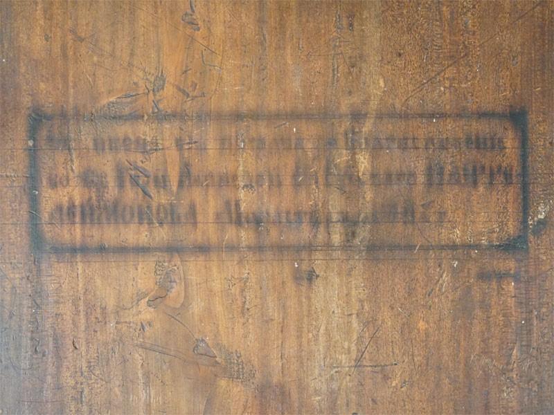 Икона  в киоте «Пресвятая Богородица Достойно Есть», дерево, смешанная техника, золочение. Афон, вторая половина XIX века, 26,5 × 20см