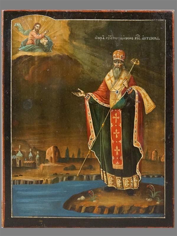 Икона в киоте «Святой Священномученик Антоний», дерево, масло, золочение, XIX век, 22 × 17,3см