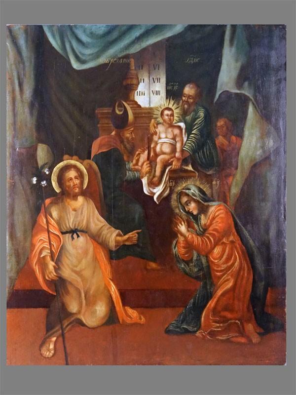 Икона «Обрезание Господне», дерево, смешанная техника, XIX век, 72 × 58см