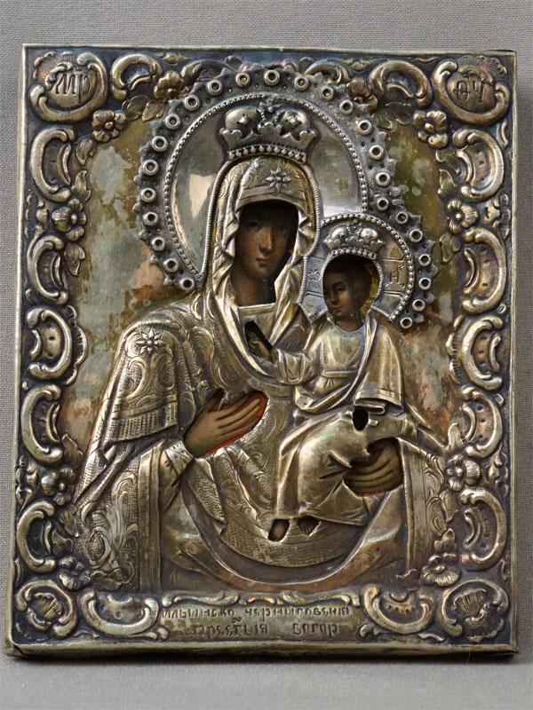 Икона «Пресвятая Богородица Черниговская», дерево, темпера, 13,3 × 10,7см. Оклад серебро 84 пробы, золочение, Санкт-Петербург, 1856 год