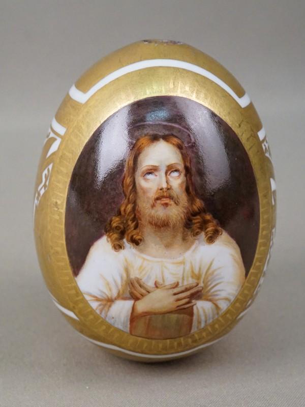 Пасхальное яйцо «Христос», фарфор, роспись, золочение, цировка. Россия, XIX век, высота 9,5см