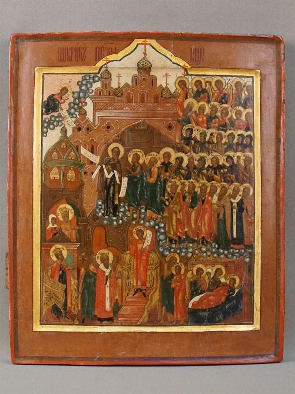 Икона «Покров Пресвятой Богородицы», дерево, левкас, темпера, XIX век, 30,5 × 25,3см (реставрация)