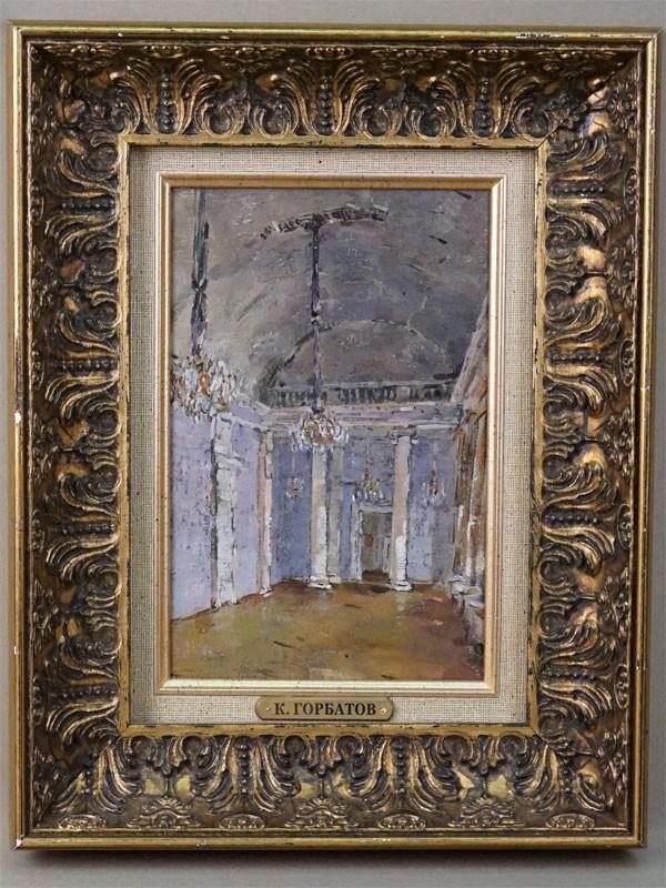Картина в раме. К.И.Горбатов (1876-1945), «Интерьер парадной залы в бюргерском стиле», дерево, масло, начало 1900-х годов, 23,7 × 15,5см. Атрибуция.