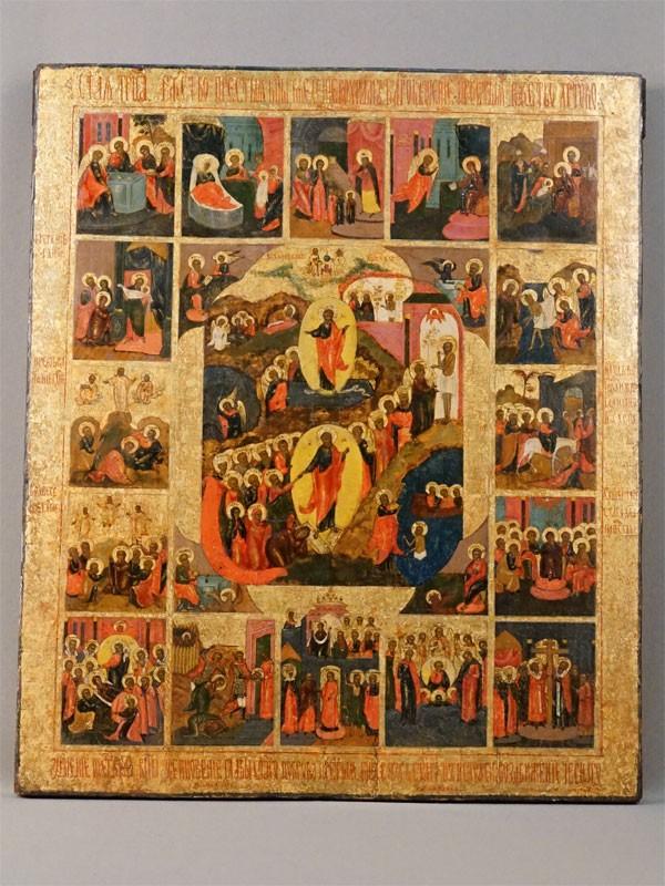 Икона «Праздники», дерево, левкас, темпера, золочение, конец XIX века, 45 × 38см