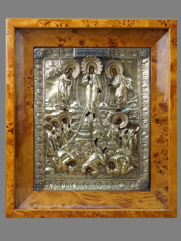 Икона в киоте «Преображение Господне», дерево, левкас, темпера. Оклад серебро 84 пробы, золочение, чернь. Кострома, 1825 год, 30 × 25см
