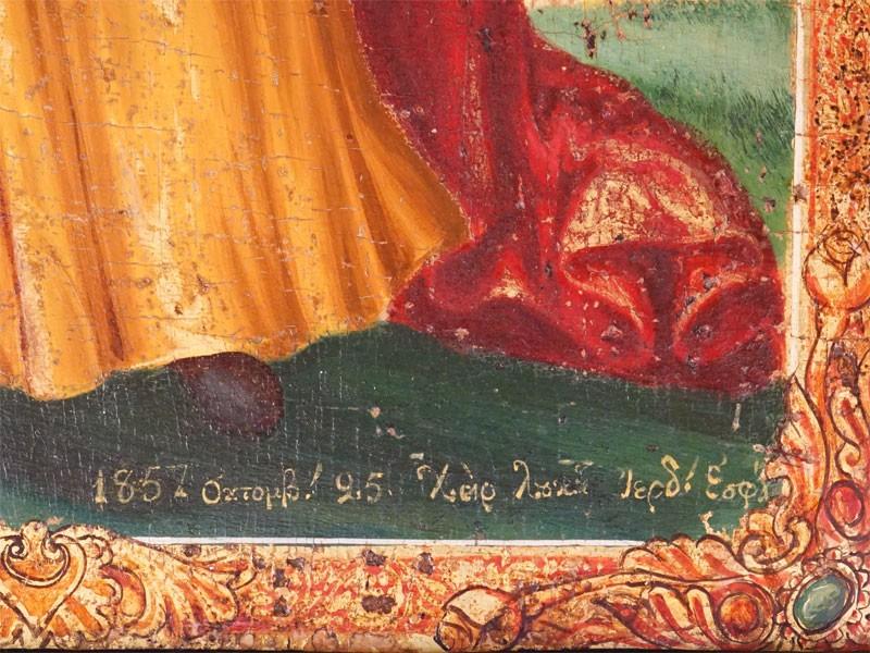 Икона в киоте «Святой Мученик Трифон», дерево, масло, XIX век, 24 × 18см, 1857 год