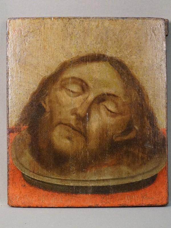 Икона «Святая Глава Иоанна Предтечи», дерево, масло, авторская подпись, 1824 год, 30,4 × 25,8см