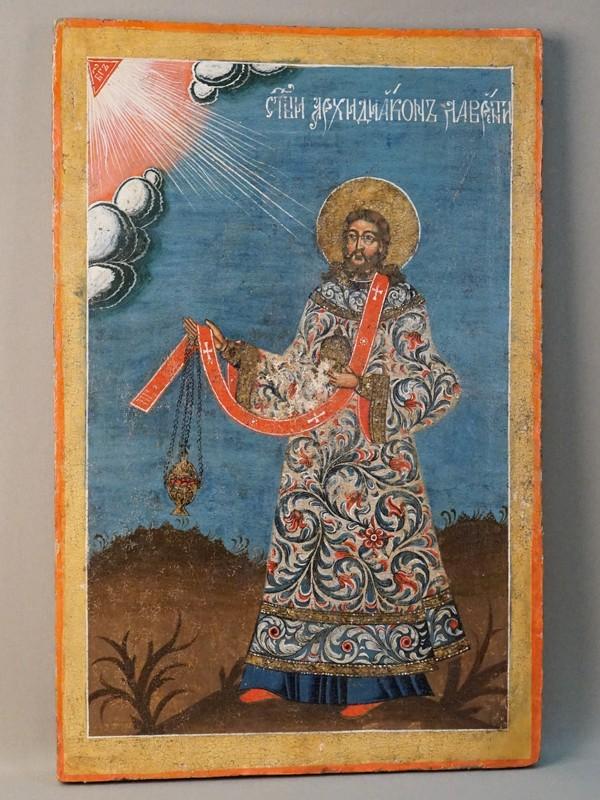 Икона «Святой Архидиакон Лаврентий», дерево, масло, золочение, конец XVIII  — начало XIX века, 53,5 × 34,5см