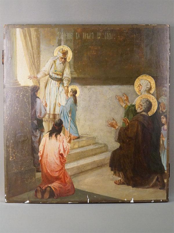Икона «Введение во Храм Пресвятой Богородицы», дерево, масло, золочение, XIX век, 57 × 53см