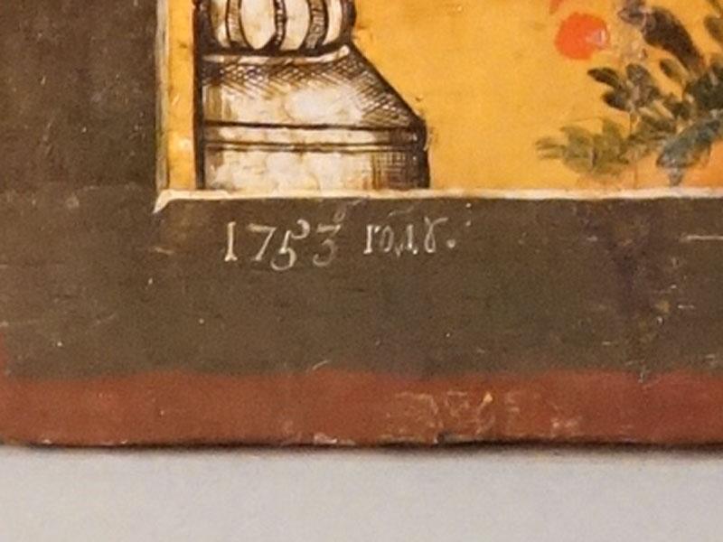 Икона «Святая Троица», дерево, левкас, темпера, золочение. Ярославль или Кострома, 1753 год, 94 × 70см