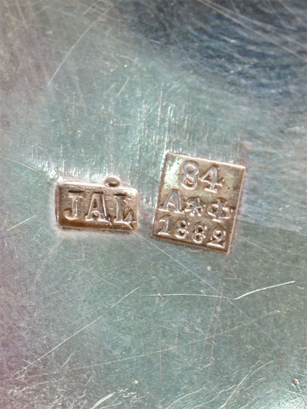 Конфетница в русском стиле, серебро 84 пробы, золочение, гравировка, общий вес 314г., диаметр 12см, 1882 год