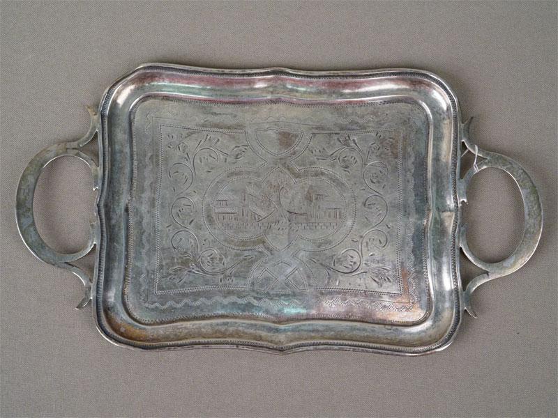 Поднос, серебро 84 пробы, гравировка. Москва, 1890 год, общий вес 137,25г., длина 24см