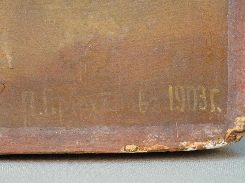 Икона «Святой Георгий Победоносец», дерево, масло. Ярославль, подпись автора П. Брюхатов (?), 1903 год, 107 × 73см