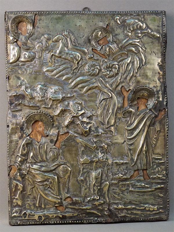 Икона «Огненное вознесение Святого Пророка Илии», дерево, масло, оклад латунь, XIX век, 40,5 × 30,5см