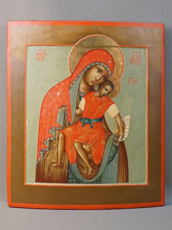 Икона «Пресвятая Богородица Киккская (Милостивая)», дерево, левкас, темпера, золочение, 35,4 × 30,8см. (Современная живопись)