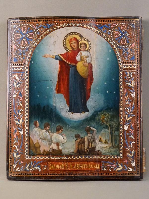 Икона «Пресвятая Богородица Августовская», дерево, масло, золочение, холодные эмали. Модерн. 1914-1917 годы, 31,5 × 26,5см