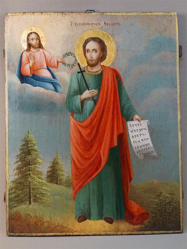 Икона «Святой Феодот (Богдан)», дерево, масло, золочение, XIX  век, 50,5 × 40,5см