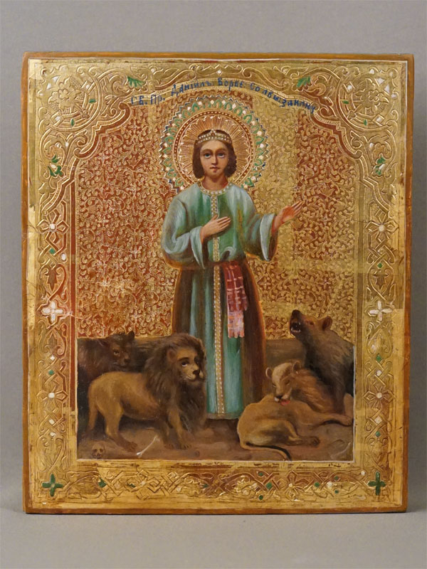 Икона «Святой Пророк Даниил», дерево, темпера, золочение, холодные эмали, конец XIX века, 26,5 × 22см