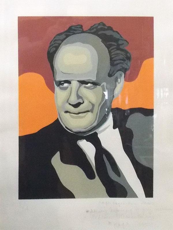 Надя Леже. Портрет Сергея Эйзенштейна. Шелкография. 70 х 50 см.