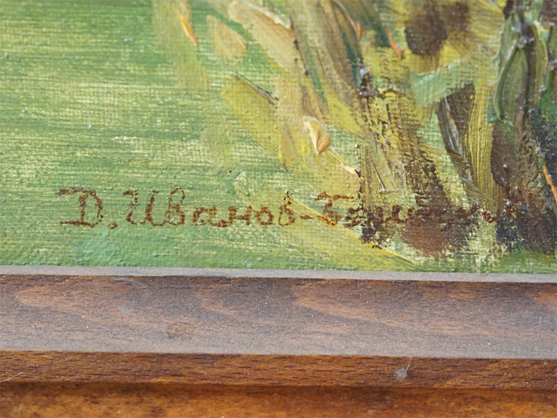 Картина в раме. Иванов-Бежецкий Д.Г., «Парк Лесотехнической Академии», картон, масло, 37 × 48см, 1950-60-е годы