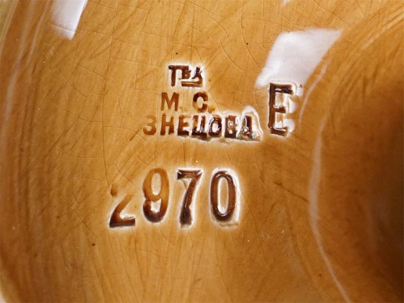 Ваза для фруктов в стиле модерн, фаянс. Фабрика М.С.Кузнецова, начало XX века, высота 14см (маленький скол)