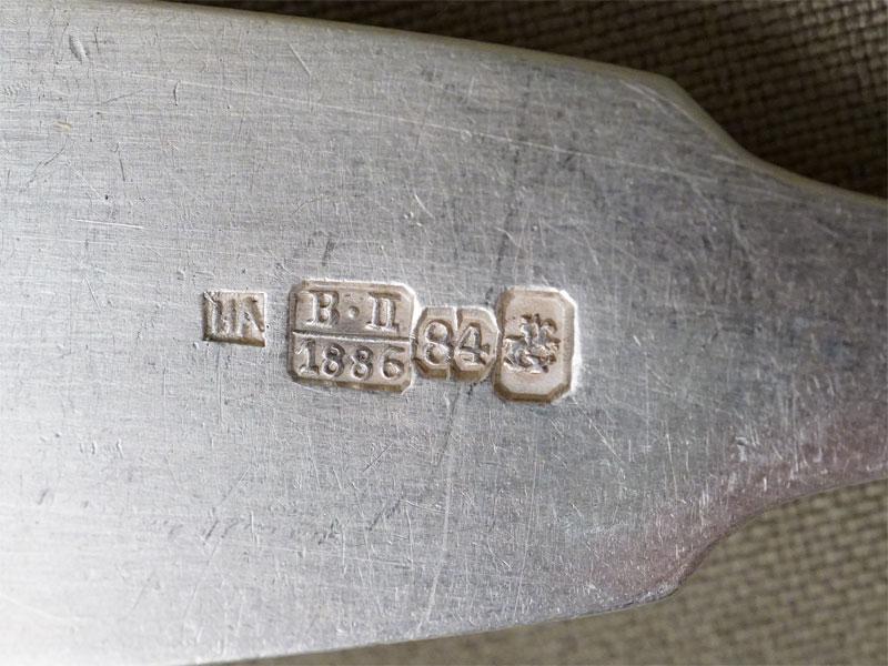 Ложка столовая, серебро 84 пробы, общий вес 67г. Москва, 1886 год