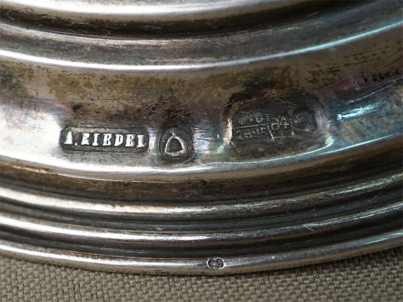 Пара подсвечников, серебро 84 пробы, общий вес 351,8г., высота 14,5см