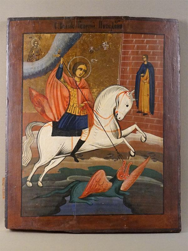 Икона «Святой Великомученик Георгий Победоносец», дерево, левкас, темпера, XIX век, 44,5 × 37см