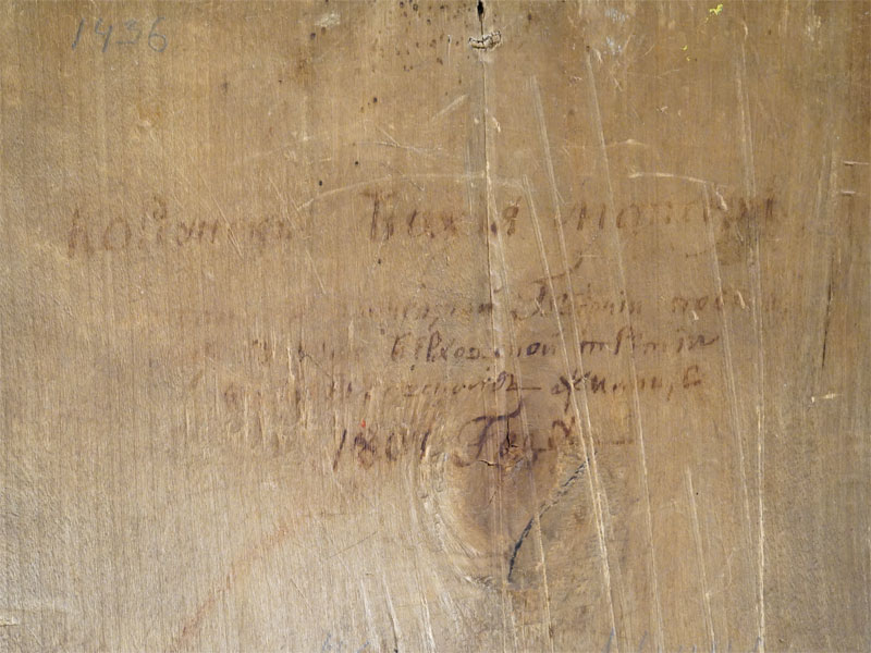 Икона «Пресвятая Богородица Корсунская», дерево, левкас, темпера, золочение, XIX век, 31,5 × 27см