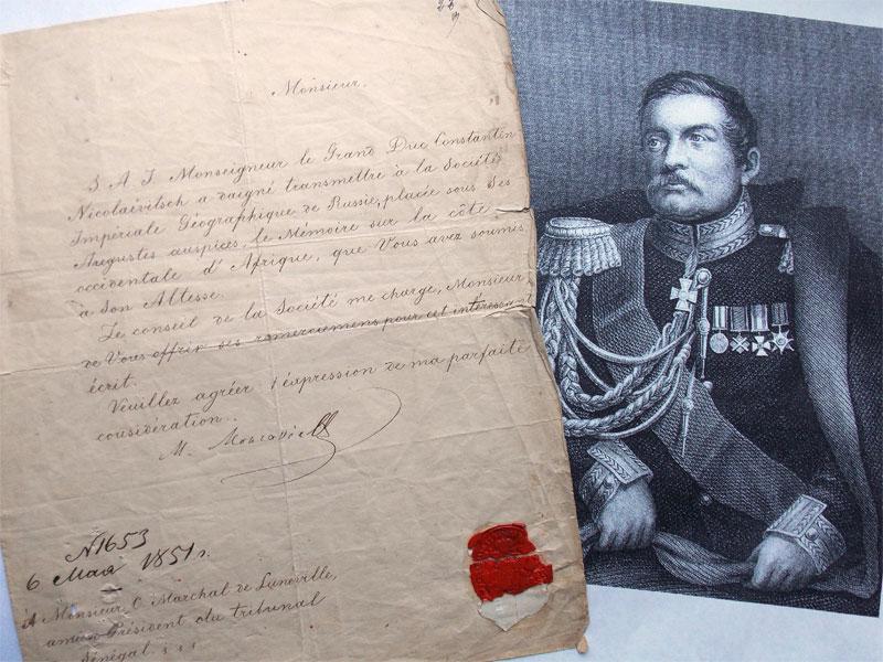 Граф Михаил Николаевич Муравьёв-Виленский. Автограф 1851 года в качестве вице-председателя Императорского Русского географического общества.