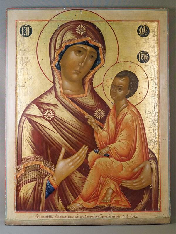 Икона в киоте «Пресвятая Богородица Тихвинская», дерево, левкас, темпера, золочение, 87,5 × 67,3см, конец XVIII века. Атрибуция.
