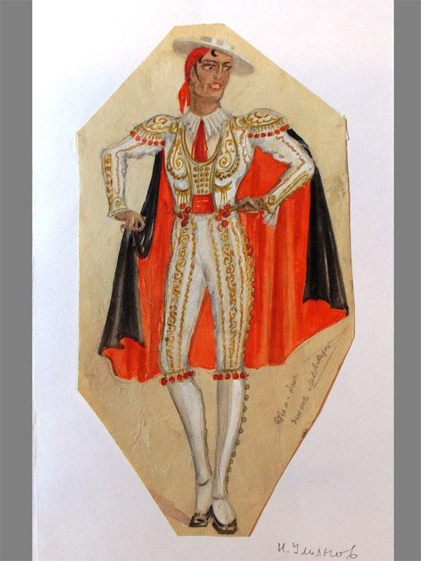 Николай Ульянов (?), эскиз костюма к балету «Дон Кихот» №2, бумага, карандаш, акварель, белила. 1930-е годы, 28 × 15 см