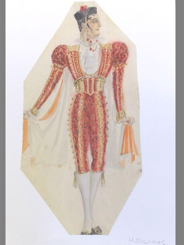 Николай Ульянов (?), эскиз костюма к балету «Дон Кихот»№1, бумага, карандаш, акварель, белила. 1930-е годы, 28 × 15 см