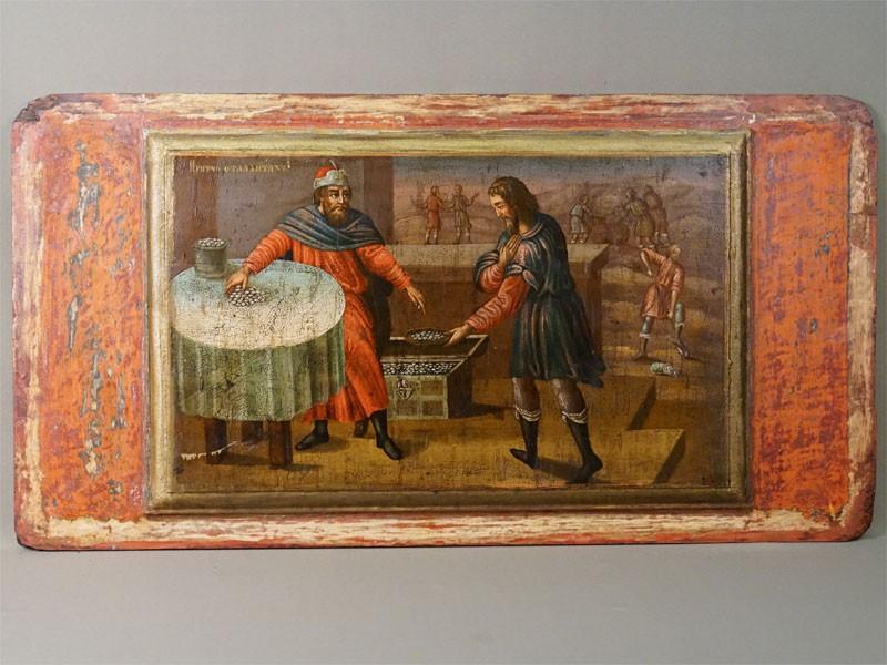 Икона «Притча о талантах», дерево, масло, 43 × 82,5см, XVIII век