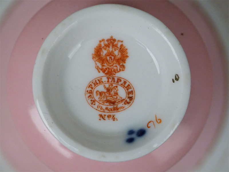Чайная пара, фарфор, роспись, золочение. Завод Гарднера, конец XIX века