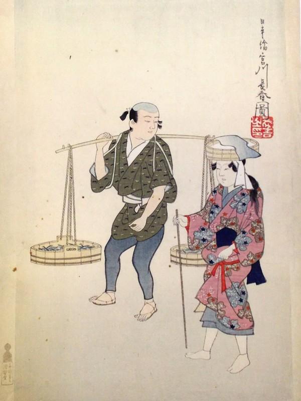 «Торговцы рыбой», гравюра, 37 × 25 см. Япония, 1900-е годы