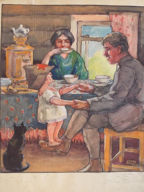 Фролов, С. «В отпуску», бумага, карандаш, акварель, 28 × 22 см, 1920-е годы.