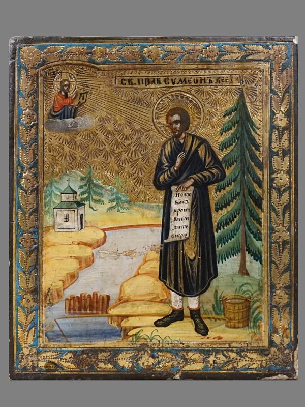 Икона «Святой Преподобный Симеон Верхотурский», дерево, смешанная техника, золочение, конец XIX века, 13,5 × 10,8см.