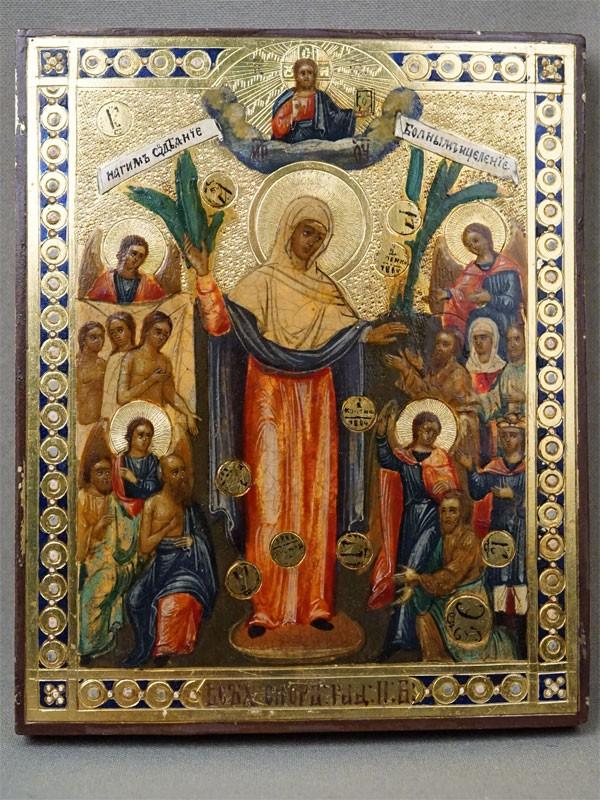 Икона в киоте «Пресвятая Богородица Всех Скорбящих Радость» («c грошиками»), дерево, смешанная техника, золочение, конец XIX века, 13 × 11см