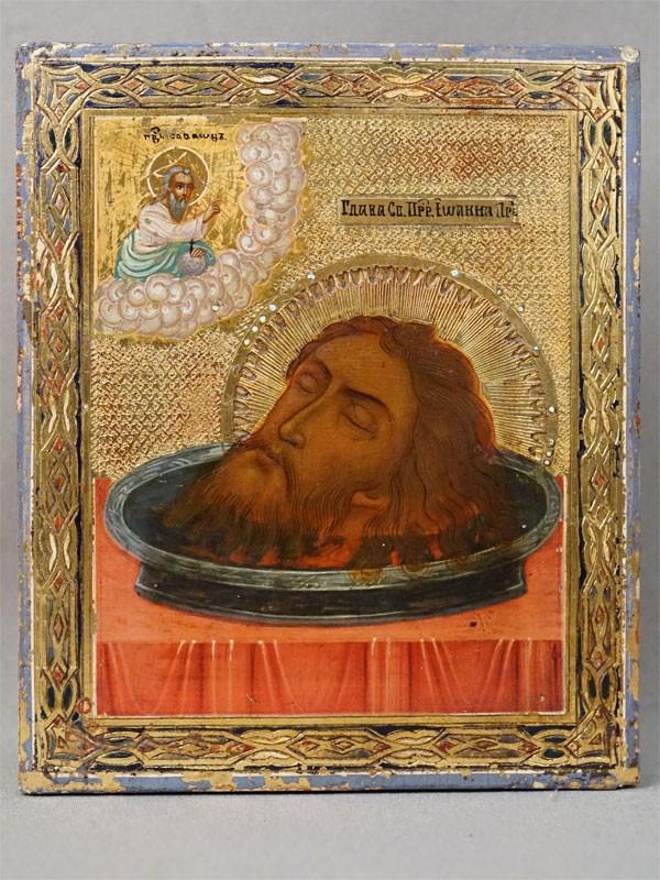 Икона «Глава Святого Иоанна Предтечи», дерево, смешанная техника, золочение, конец XIX века, 13,5 × 11см
