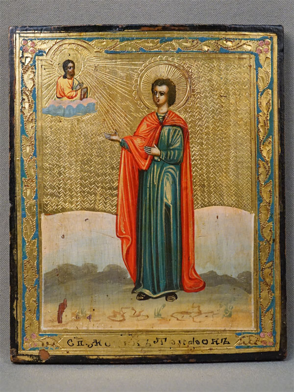 Икона «Святой Мученик Трифон», дерево, смешанная техника, золочение, конец XIX века, 13,3 × 10,9см