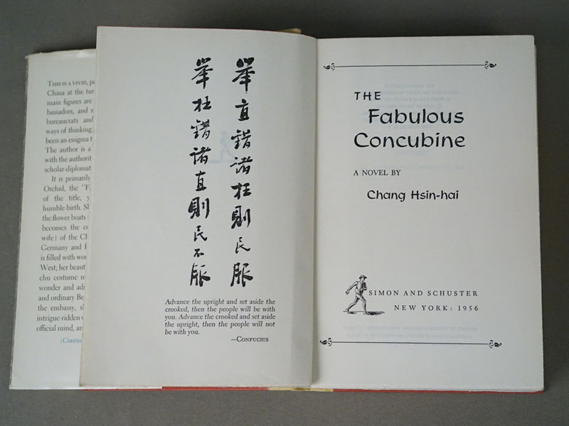 Синь-Хан Чанг (автограф). Восхитительная наложница: Роман. / The Fabulous Concubine by Hsin-Hai, Chang. — New York: Published by Simon and Schuster, 1956. — 491 с. Английский язык.