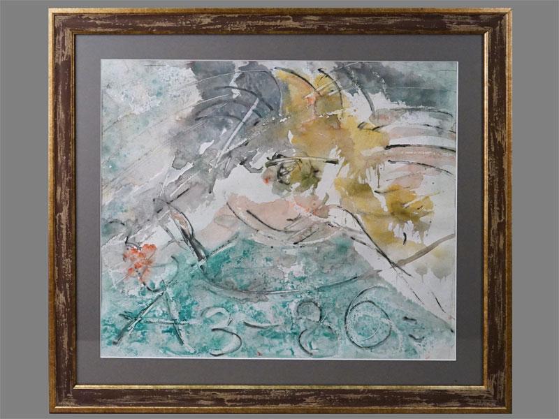 Картина в раме. А.Зверев (?), «Голова лошади», бумага, акварель, 1986 год (?), 37 × 44см