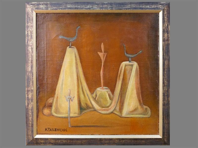 Картина в раме. И.Табенкин (?), «Композиция», холст, масло, вторая половина XX века, 50 × 50см