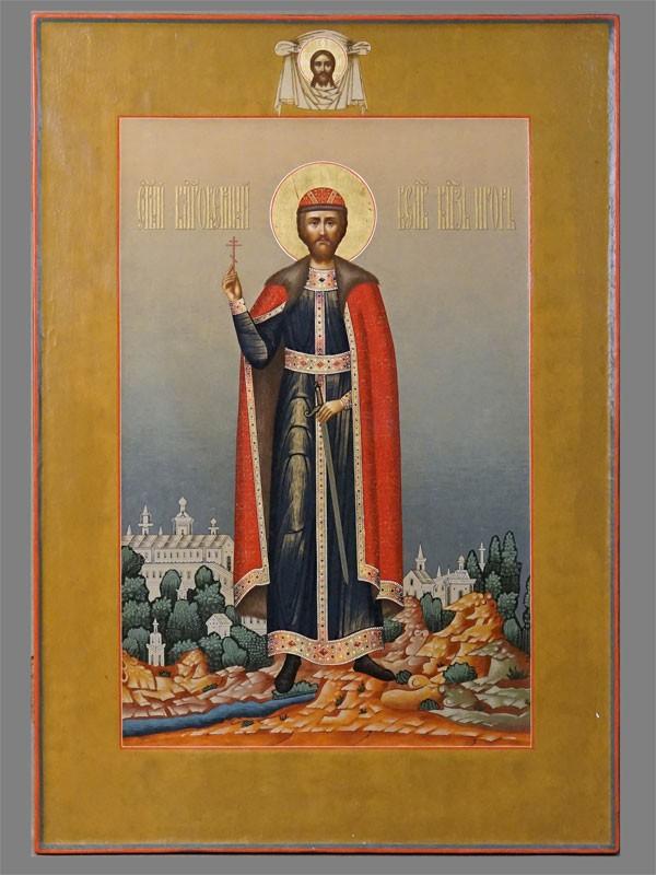 Икона «Святой Благоверный Князь Игорь», дерево, темпера, XXI век, 56 × 39,3см