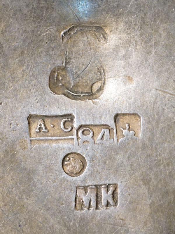 Кружка пивная, серебро 84 пробы, общий вес 750гр., высота 17,5см. Москва, 1875 год, мастер М.К. (Карпинский Михаил)