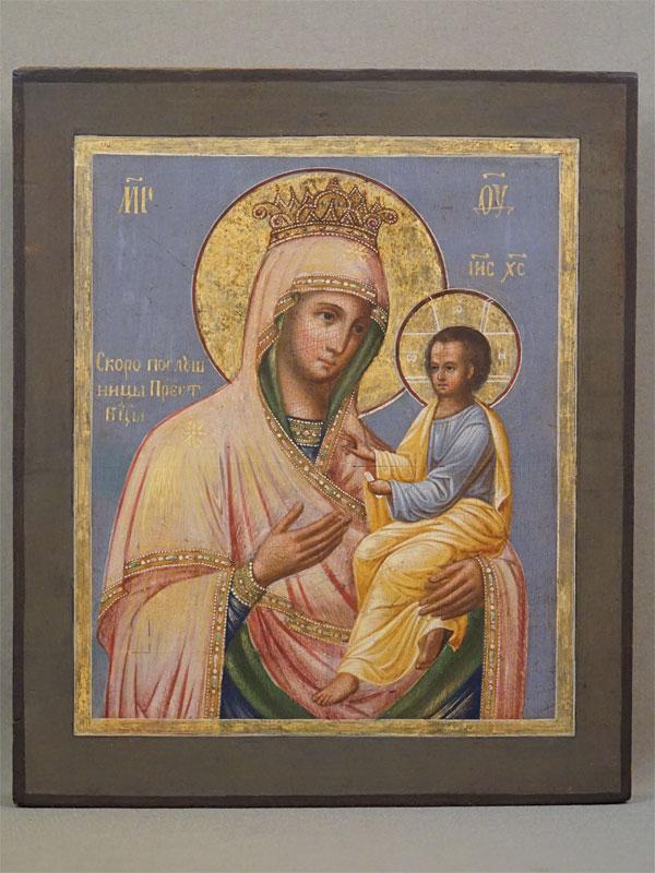 Икона «Пресвятая Богородица Скоропослушница», дерево, темпера, золочение. Афон, конец XIX века, 26,5 × 22см