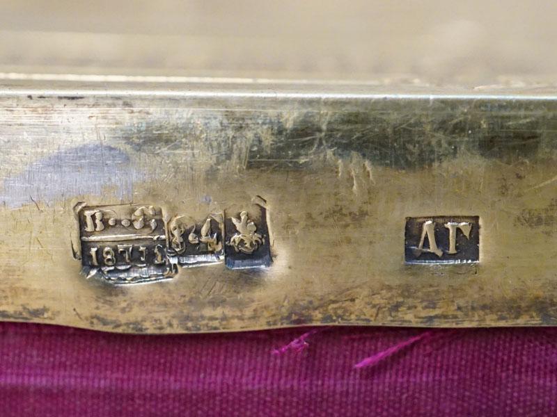 Икона в киоте «Пресвятая Богородица Иверская», дерево, масло, 31 × 26см. Оклад серебро 84 пробы, золочение, бирюза; Москва, клеймо «ДГ», 1871 год